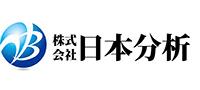 株式会社日本分析